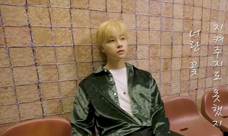 iKON muestra su emotivo lyric teaser para Why Why Why