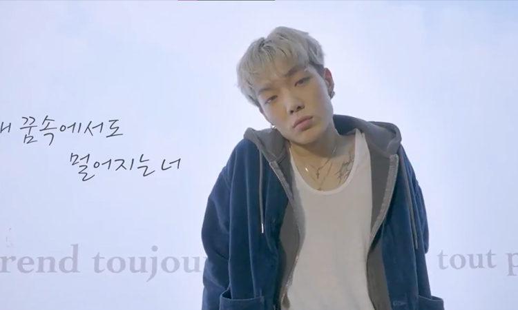 iKON comparte un nuevo video lyrics de Why Why Why