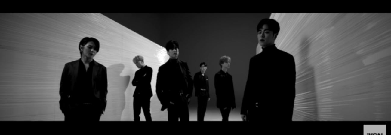 iKON revela inquietante vídeo teaser antes de su regreso