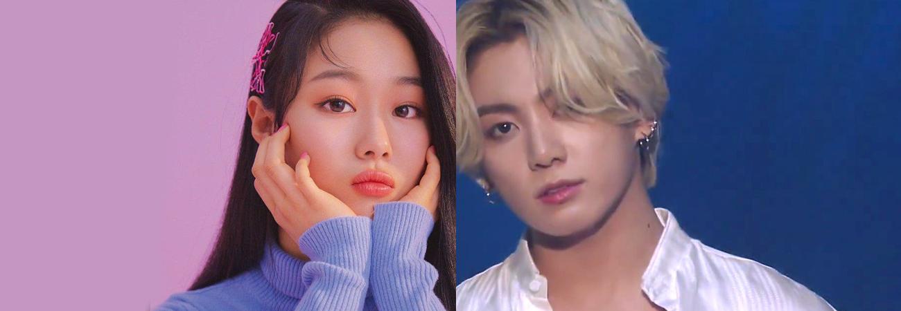 Qual é a relação entre Jungkook da BTS e Cherry Bullet's Chaerin?