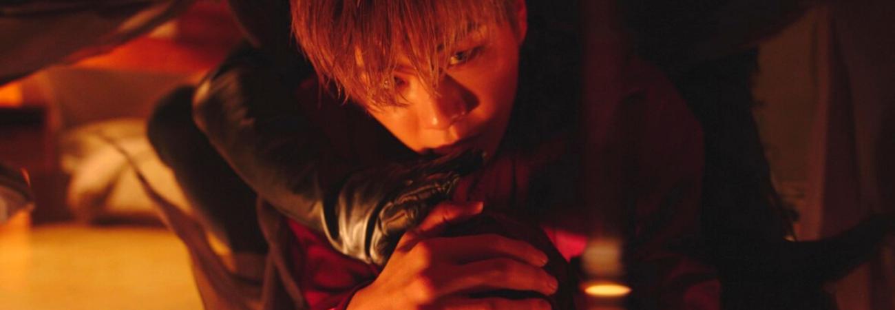 Kang Daniel lanza un abrumador teaser del video musical de