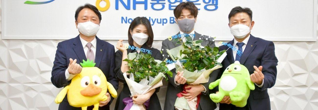 Kang Ha Neul y Han So Hee son seleccionados modelos del banco NH Nonghyup