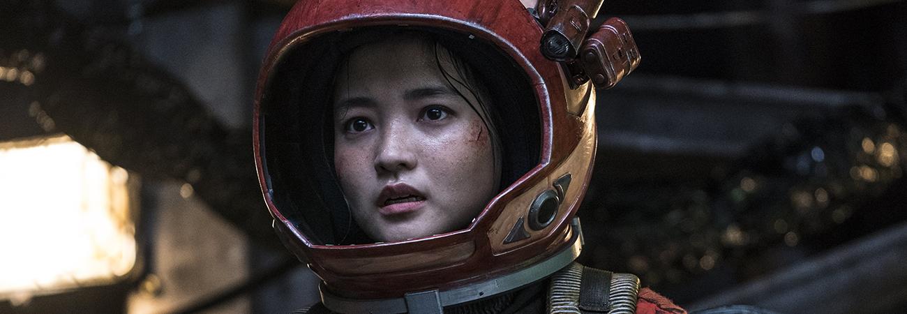 Kim Tae Ri desea que 'Space Sweepers' inspire al cine coreano