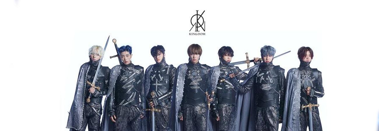 El grupo de chicos, KINGDOM hará su debut en febrero