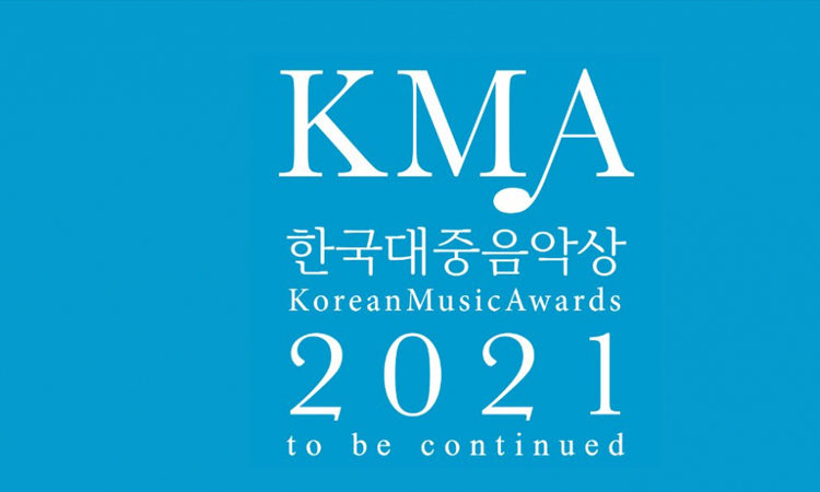 Descubre quienes son los ganadores de los 18th Korean Music Awards