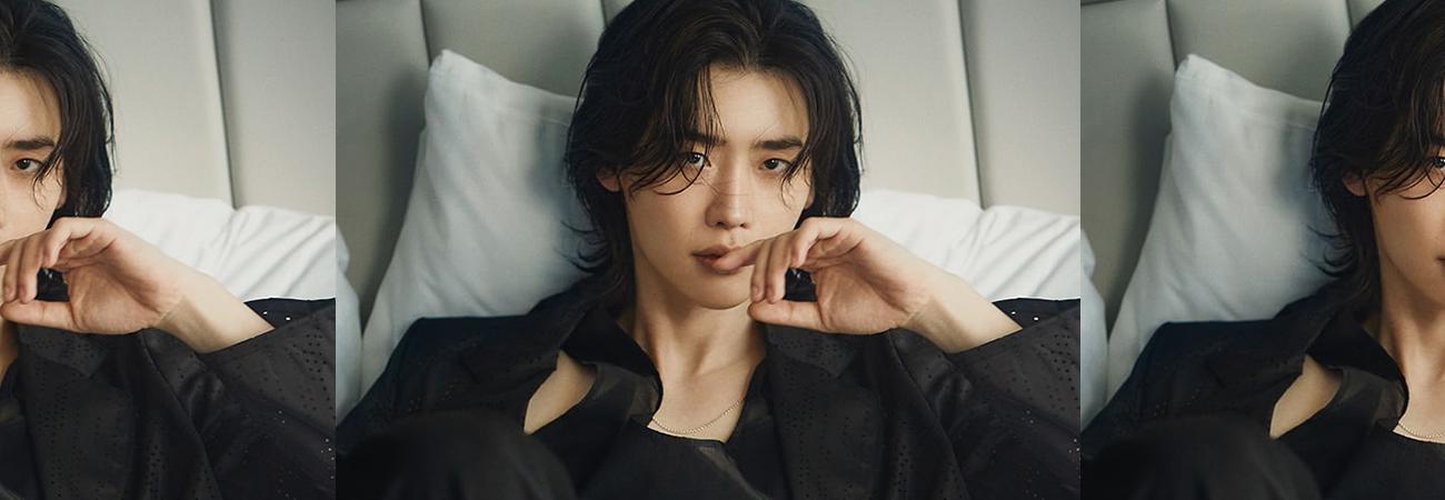 Lee Jong Suk aparecerá en la próxima película de 'The Witch'