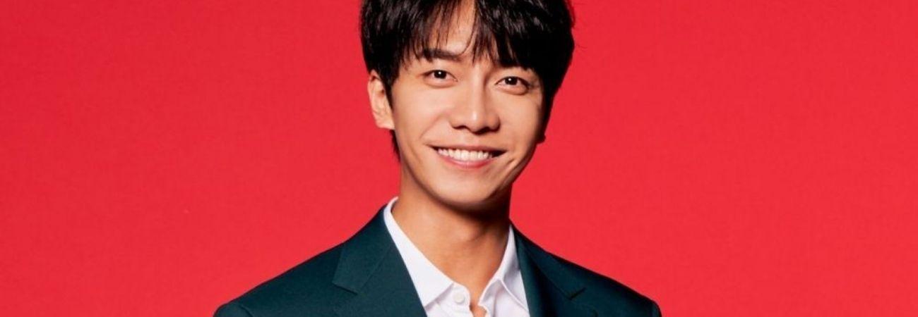 ¿Quién es 'Airen' y por qué es tan importante para Lee Seung Gi?