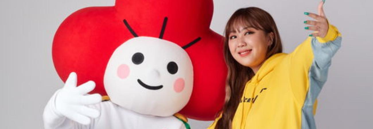 Lee Young Ji realiza donación de 140 millones de wones a 'Community Chest of Korea'