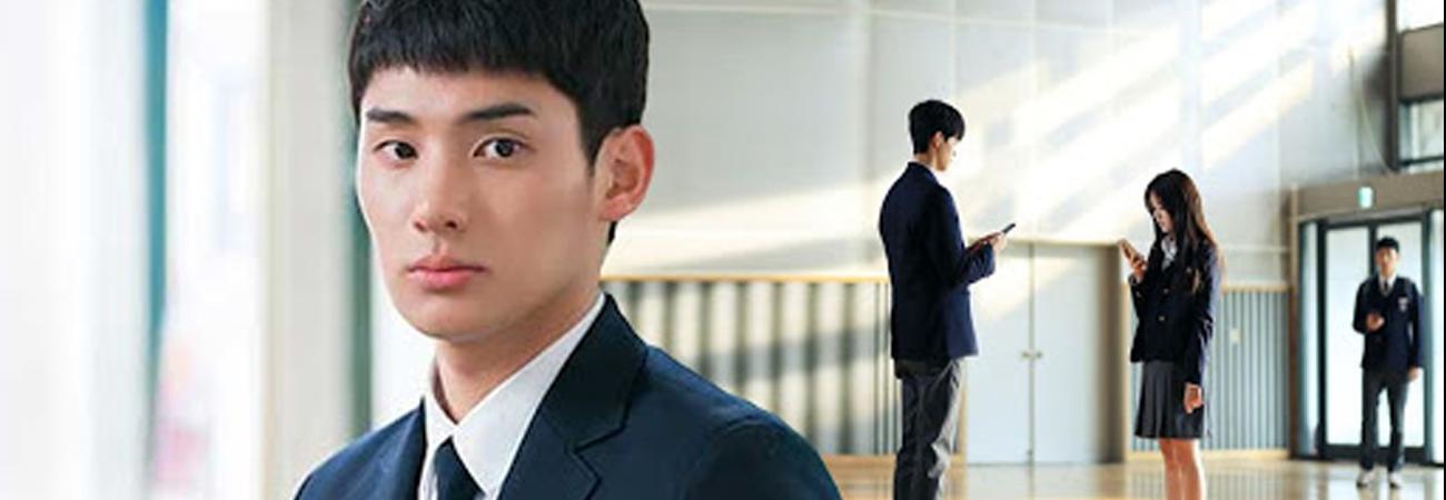 Jung Ga Ram habla de su experiencia de trabajar con Song Kang y Kim So Hyun en el dorama Love Alarm
