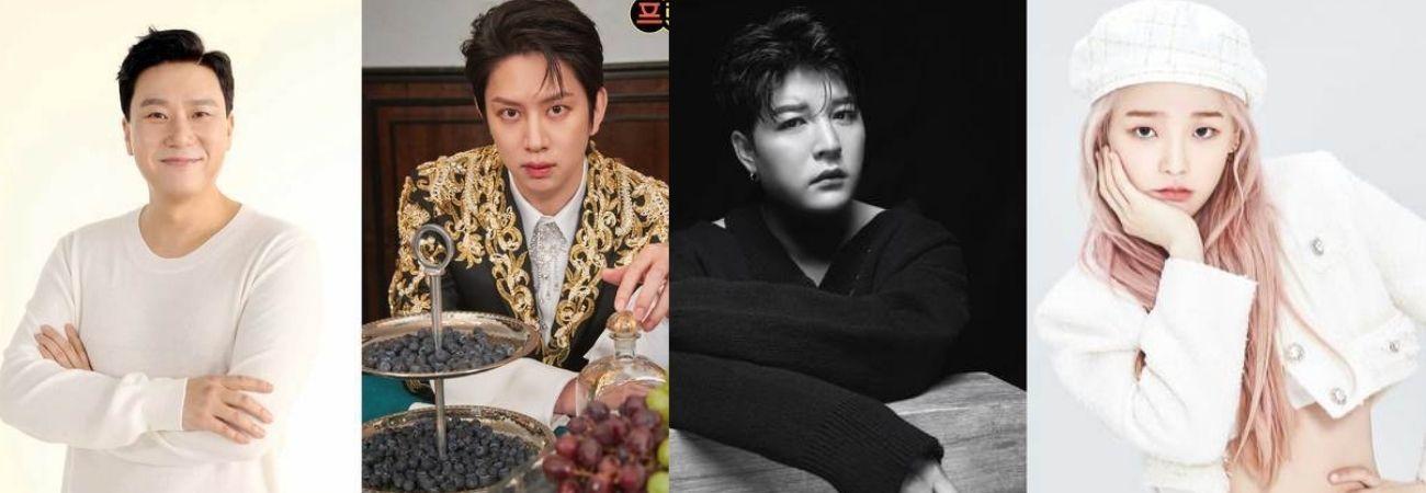Lee Sang Min, Shindong y Heechul de Super Junior y Seunghee de Oh My Girl serán los MCs de 'Friends'