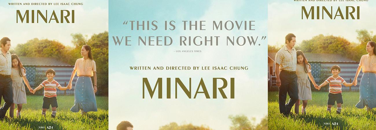 'Minari' comienza a emitirse en Estados Unidos pero'Minari' comienza a emitirse en Estados Unidos pero no en Corea no en Corea