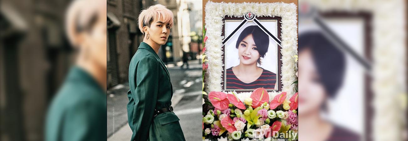 Mino de WINNER escribio una hermosa letra para EunB tras su muerte