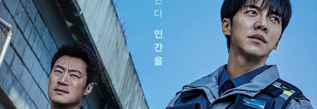 Lee Hee Joon y Lee Seung Gi listos para la acción en el dorama Mouse