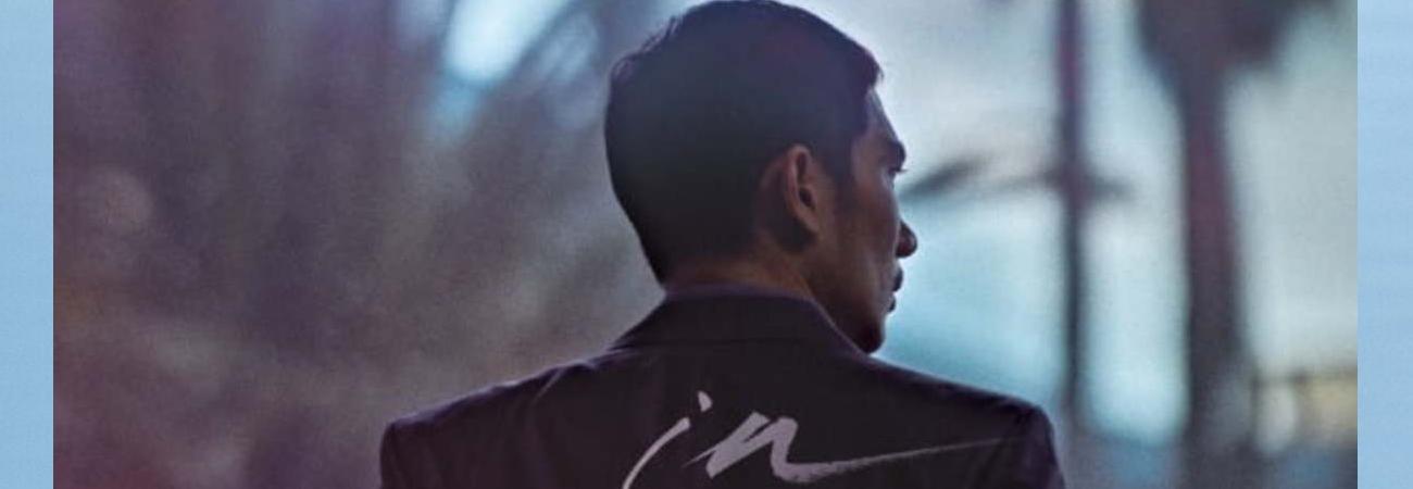 'Night in Paradise' la nueva película surcoreana que llegará a Netflix