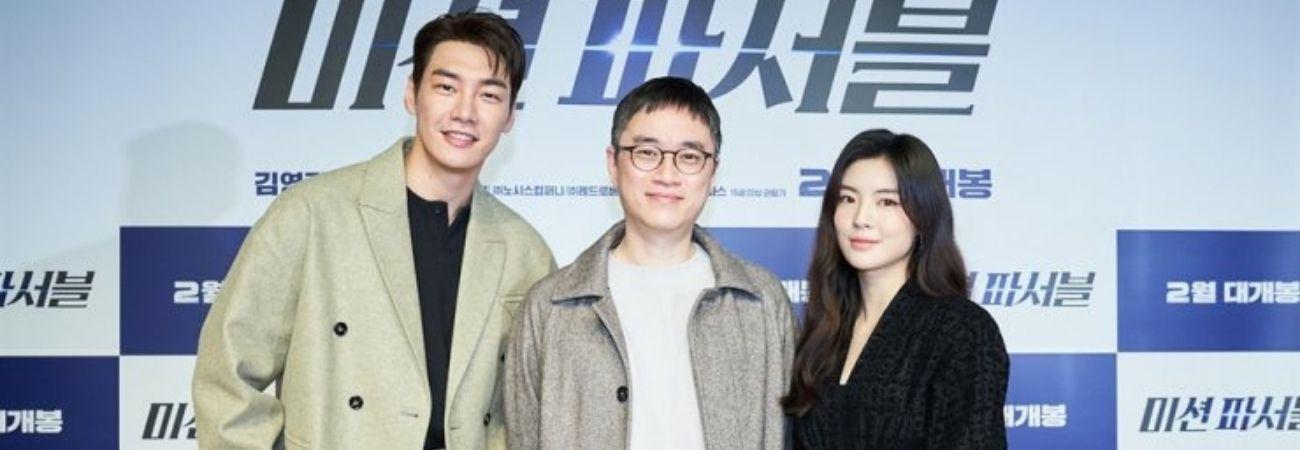 Kim Young Kwang y Lee Sun Bin protagonizan nueva película