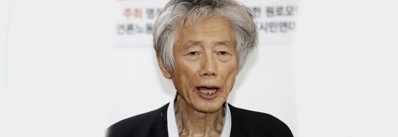 Fallece el activista por la reunificación de las coreas Paek Ki Wan