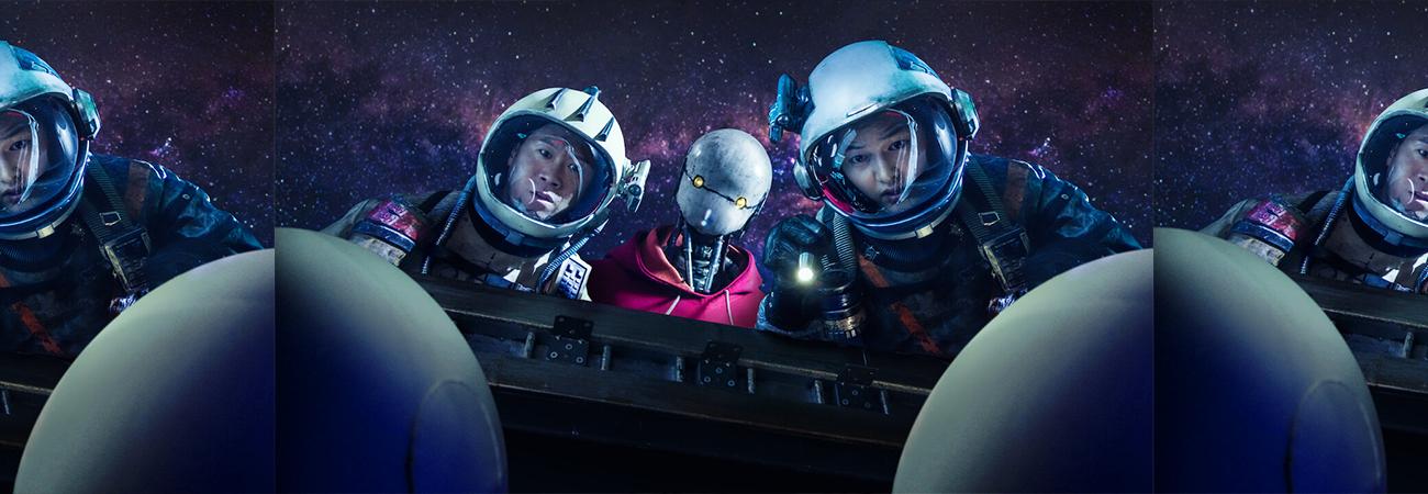 ¡Lo que necesitas! Películas coreanas de ciencia ficción