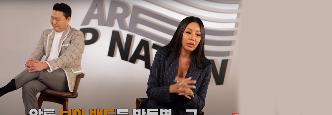 Jessi da sinceramente su opinión sobre PSY como productor ejecutivo