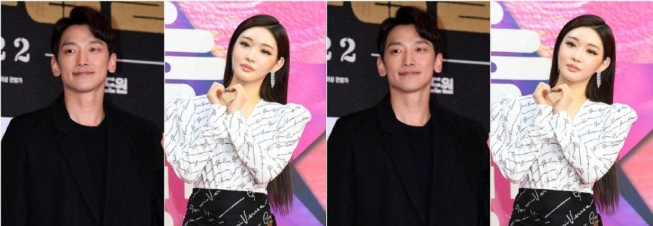 Rain confirma una colaboración con Chungha y el lanzamiento será en marzo