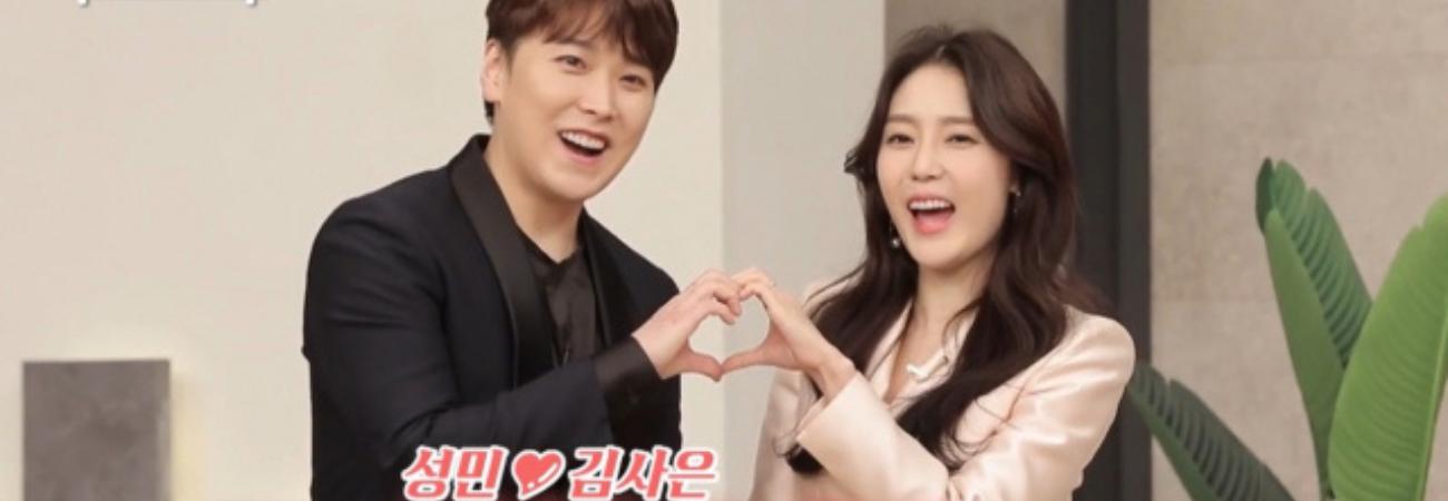 Sungmin de Super Junior y Kim Saeun muestran su rutina diaria en