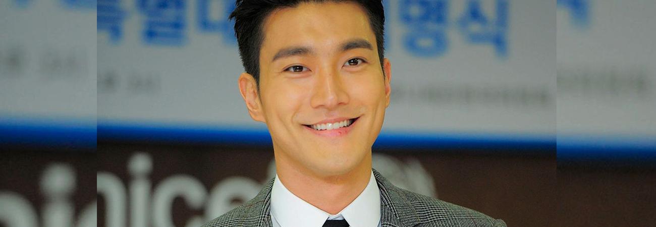 Siwon pode deixar o Twitter devido ao ódio do Super Junior