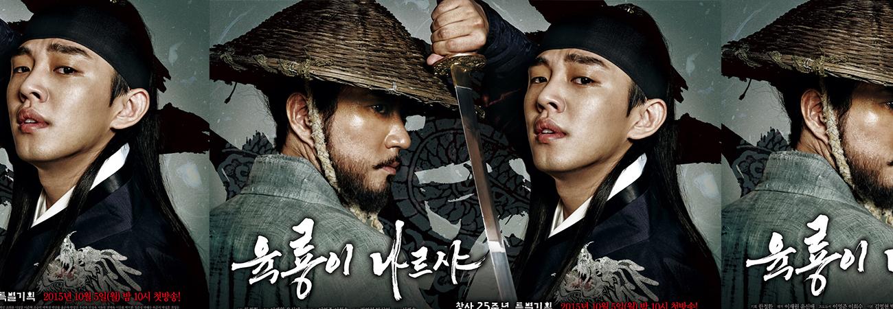 Los dramas coreanos más caros de la historia