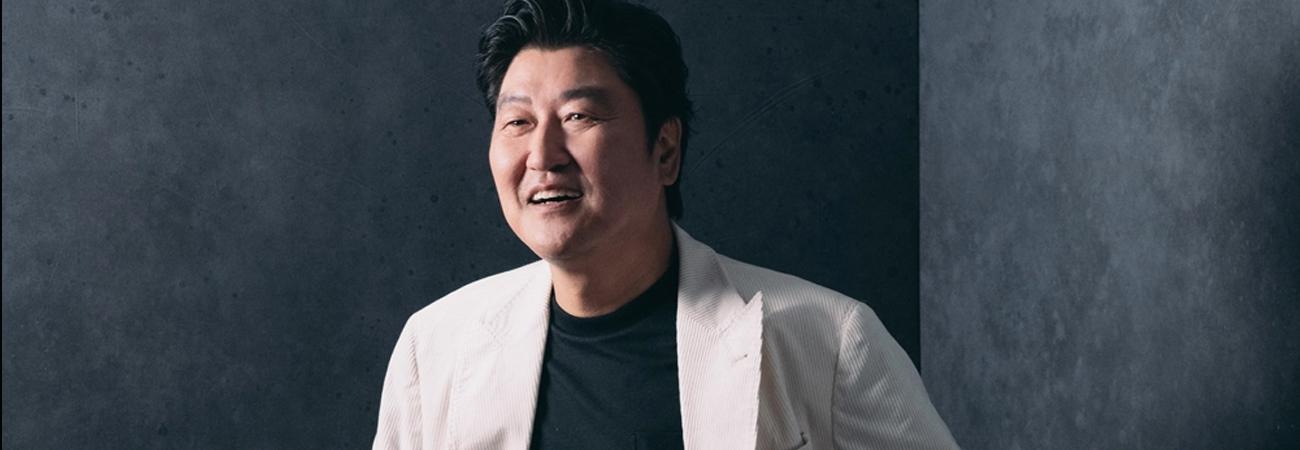 Song Kang Ho ganador del Oscar estará en la segunda temporada del dorama Love Alarm