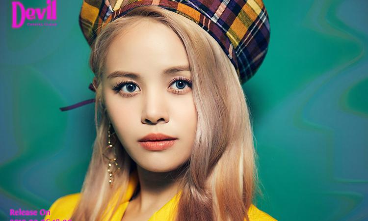 Sorn de CLC suplica por visitas para que Cube Entertainment la tome en cuenta