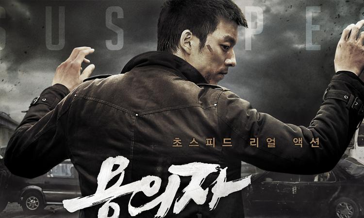 ¿De espías y servicio secreto? Diviértete con estas películas coreanas