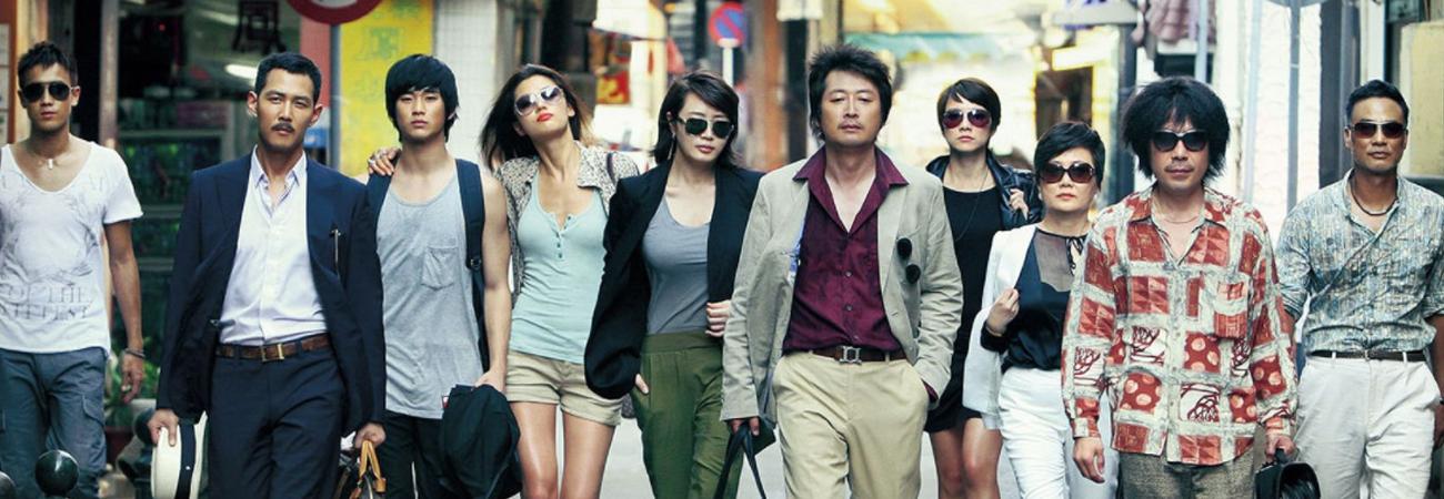 Las mejores películas coreanas de comedia
