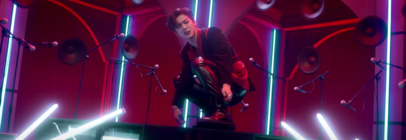 WEi conquista el escenario con el vídeo musical de 'All Or Nothing'