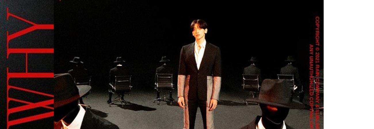 Rain lanzará su nuevo mini álbum 'Why Don't We'