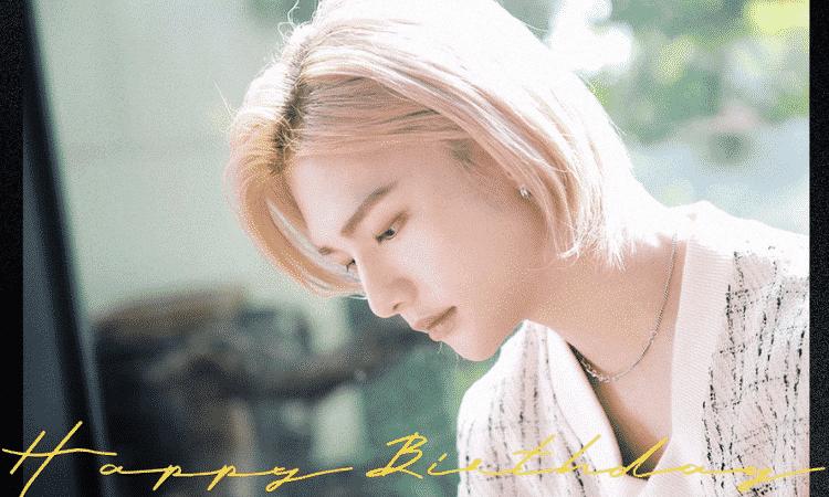 JYP Entertainment es criticado por felicitar a Hyunjin de Stray Kids en su cumpleaños