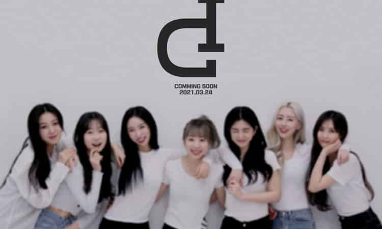 El nuevo grupo de kpop I.G anuncia su gran esperado debut