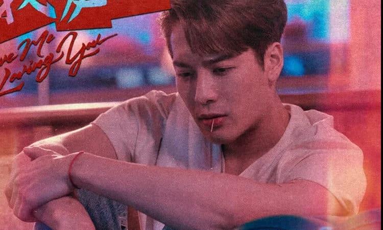 Horarios para LATAM y España para el comeback de Jackson Wang con el Mv de Leave Me Loving You