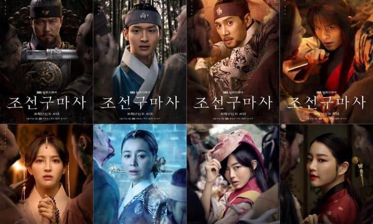 Joseon Exorcist pierde patrocinios de varias marcas luego de su controversia