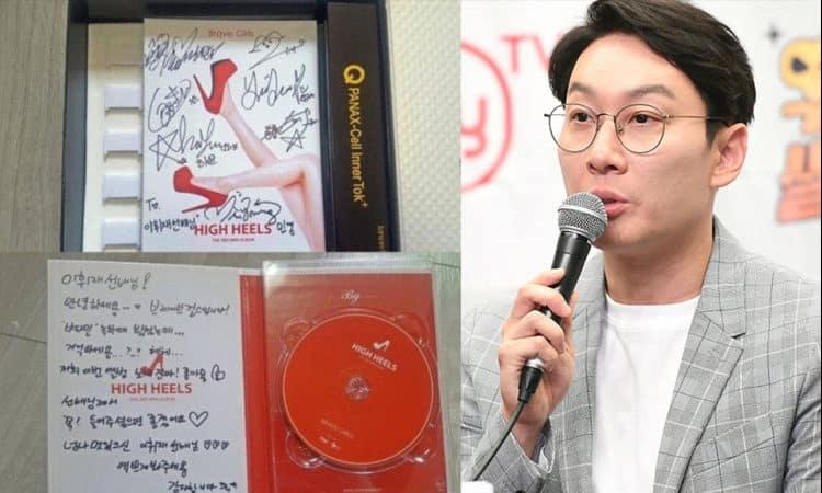 Lee Hwi Jae bajo fuego por vender un álbum que fue un regalo de parte de Brave Girls