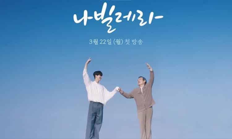 ¡Ya puedes encontrar el nuevo dorama de Song Kang, Navillera en Netflix!