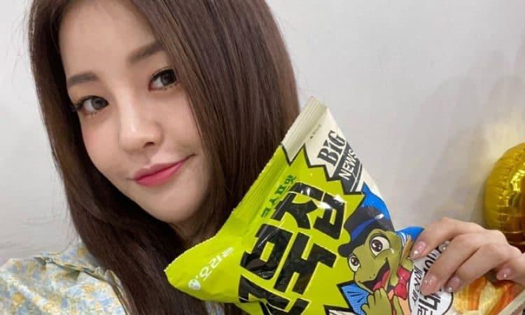 Yujeong de Brave Girls
