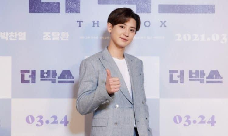 Chanyeol de EXO presentando The Box