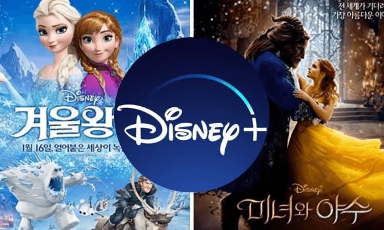 Disney Plus Korea