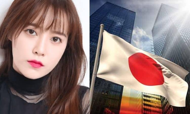 Estrellas coreanas prohibidas en Japón