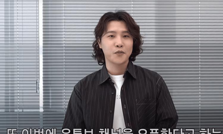 Lee Hyun abre canal de YouTube