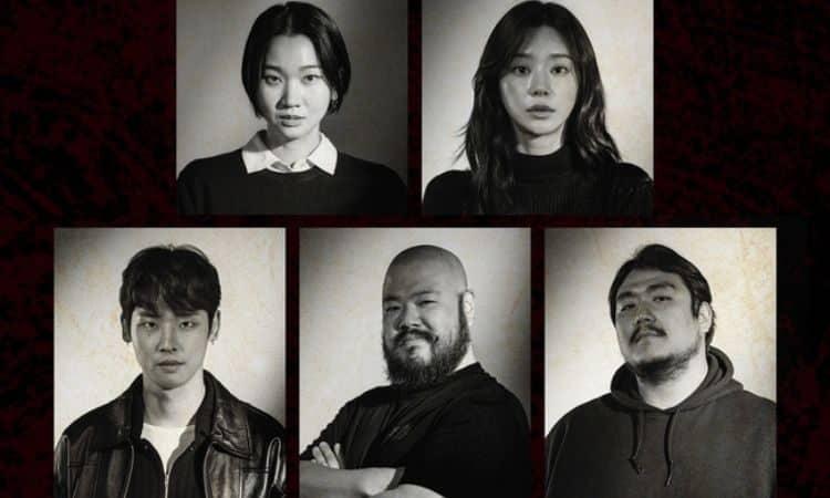 Elenco de remake coreano de La Casa de Papel
