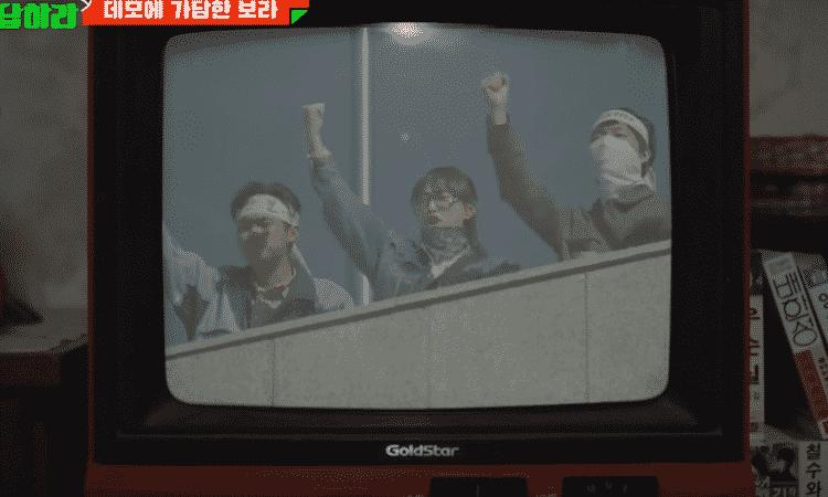 En medio de críticas contra 'Snowdrop', Netizens elogian 'Reply 1988' por su manejo de las protestas estudiantiles