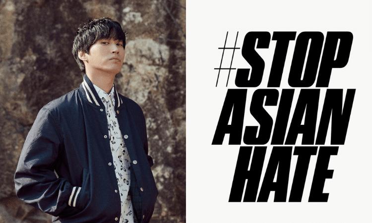 Tablo de Epik High promueve la campaña #StopAsianHate