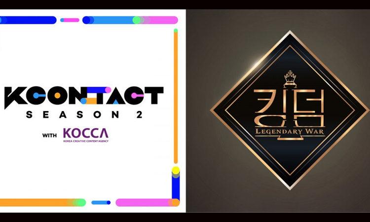 Kingdom Legendary War realizarán presentación especiales para el concierto en línea de KCON: TACT 4 U