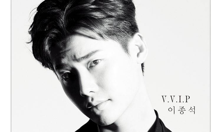 Lee Jong Suk considera que su actuación dejó de mejorar