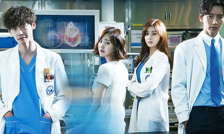 Disfruta a Lee Jong Suk como un doctor en el dorama Doctor Stranger que esta disponible en Viki