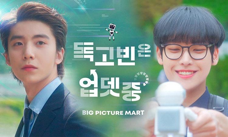 ¿Sabías que? Dok Go Bin Is Updating esta disponible en Doramasmp4
